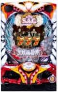 サミー株式会社 ぱちんこCR攻殻機動隊S.A.C. 筐体
