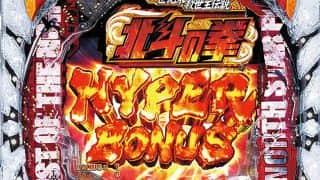 ぱちんこCR 北斗の拳7転生