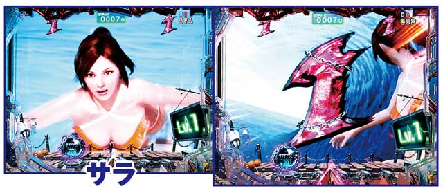 P JAWS3 SHARK PANIC~深淵~ 通常時主要リーチ演出信頼度
