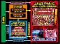 株式会社平和 P JAWS3 SHARK PANIC~深淵~ ゲームフロー