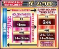 株式会社平和 CR ルパン三世 Lupin The End 99ver. ゲームフロー
