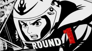 スロット モンキーターン4(スロット モンキー4)のセット開始画面(モノクロ)