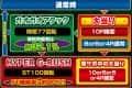 サミー Pガオガオキング3 ゲームフロー