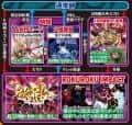 株式会社高尾 P ROKUROKU 2400ちょい恐Ver. ゲームフロー