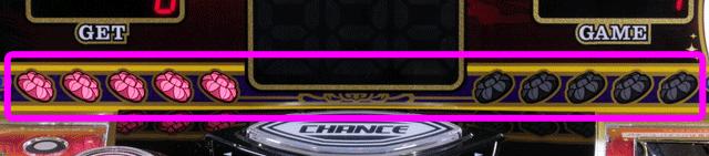 チバリヨ30 ミニ花笠ランプ