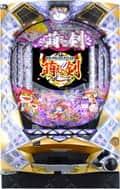 CR機動新撰組萌えよ剣3-2400MZ