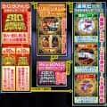 株式会社アムテックス P新日本プロレスリングL6AU3S ゲームフロー