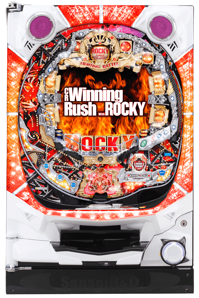 CR Winning Rush With ROCKY RR/Y