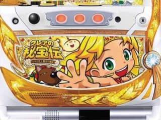 【クレアの秘宝伝3】ゲーム性はそのままにクレア最新作が8月登場予定!