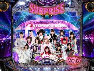 【CR AKB48 3 誇りの丘】12/17導入予定!激アツ演出は要チェック!