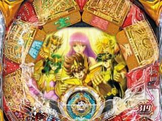 【CR聖闘士星矢4】リーチアクション多数公開中!黄金系リーチは大チャンス!?