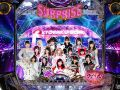 CRぱちんこ AKB48‐3 誇りの丘 新台|スペック・ボーダー・保留・予告信頼度・解析まとめ