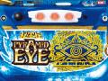 PYRAMID EYE 新台 | 天井・ゾーン・朝一リセット・設定判別・解析まとめ