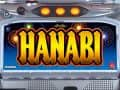 ハナビ| コイン持ち・打ち方・朝一リセット・設定判別・解析まとめ