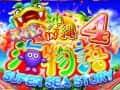 CR スーパー海物語IN沖縄4 MTC|スペック・ボーダー・保留・予告信頼度・解析まとめ