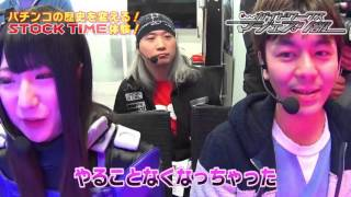 CR銀河機攻隊マジェスティックプリンス 『STOCKTIMEに迫れ!』by GWマジェプリ部