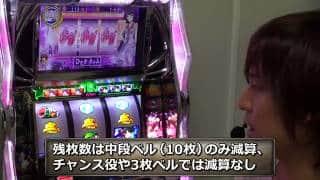 パチスロ化物語 ゲーム性解説!