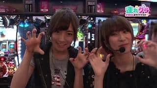 #3[前編]元地下アイドルのHOSHINOが登場!/王者の覚醒