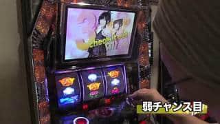 ぱちスロAKB48 ホール実戦で勝つ! 前編