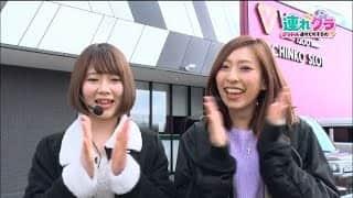 #2[前編] 潮田ひかるが登場!/ギアス