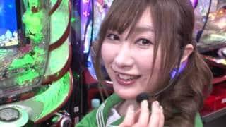 パチパチ高尾女学園 #46 1st.