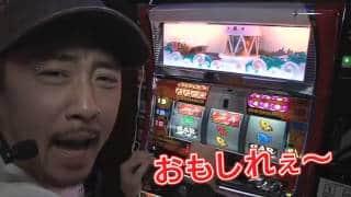 回胴タッグ王 史上最大のトーナメント A組・前編