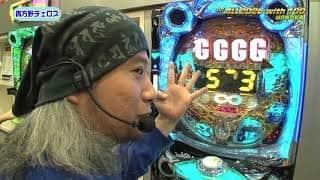 【CR ALL2025 with 100】試打解説動画/森本レオ子、貴方野チェロス