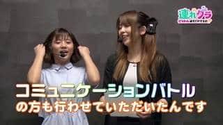 #4[後編]元日テレジェニックメンバーの葉月あやが登場!/沖ドキ!