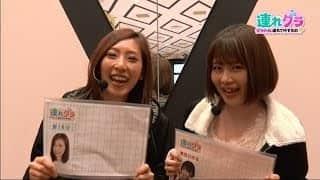 #2[後編] 潮田ひかるが登場!/ギアス