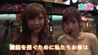 #1[後編] 人気グラドルの月城まゆが登場!/ミリオンゴット