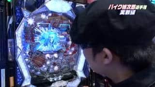 第1回バイク修次郎選手権 前編