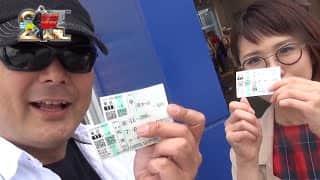 バイクが誰かと2人旅(ゲスト/森本レオ子)#07 神奈川県川崎市区