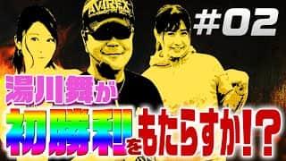 Teamガンバイクの13時間デスマッチ!#02
