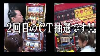 まりも・松本vsATSUSHI・迫村「ダーツで逆転 コンビバトル!!」前編