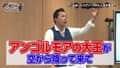 やっちまった!Teacher#19 中武一日二膳先生のやっちまったエピソード!