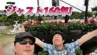 週末旅打ち真剣勝負TM 第22回 神奈川県横須賀市(中盤戦)