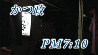 週末旅打ち真剣勝負TM 第10回 群馬県渋川市(第4部)