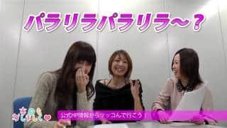 本日もかしましく/第32回/ヤンキー→レースクイン→パチライター さよまろ登場!