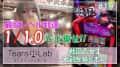 【パチスロ戦国乙女3】最高レベル到達!上乗せ確率1/1.0がすごい!#19