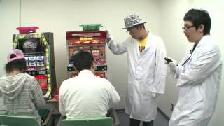 ういちのパチスロ実験室 #11