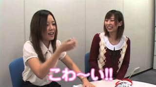 本日もかしましく/第10回/ウソ発見器で「かおりっきぃ☆、元ヤン疑惑」を追及!