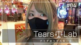 #04【新台 / Pリゼロ】推しのプリシラ様と季節外れの初すぷらっしゅ!