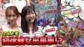 【初体験な出来事!?】ナツ美&ヒラヤマンのガルぱちMIX#05前編