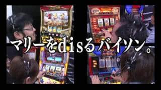 まりも・松本vsATSUSHI・迫村「ダーツで逆転 コンビバトル!!」後編