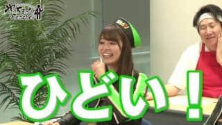 やっちまった!Teacher#14 森本レオ子先生のやっちまったエピソード!