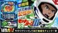 【パチスロ モンキーターンⅢ】導入前先行試打動画!【東條さとみ】