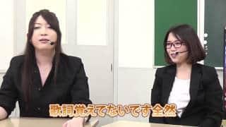 パチパチ高尾女学園 #48 2nd.