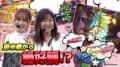 【最高連チャン数更新!!】ナツ美&ヒラヤマンのガルぱちMIX#04前編