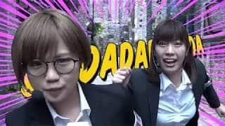 パチンコ必勝ガイド新台特命宣伝課 調査FILE1 CRA SUPER電役ナナシーDXⅡ