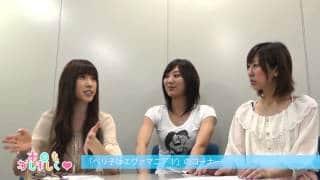 本日もかしましく/第35回/「そこそこ難しい漢字の読み選手権」20代女子ライターの漢字力判定!